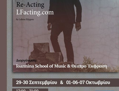 Stage Performance με τον Λάμπρο Φιλίππου…Lfacting studio-Los Angeles.