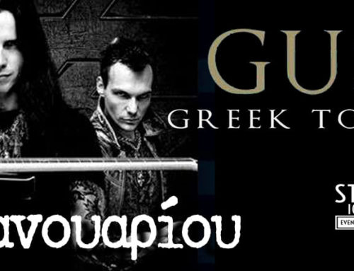 GUS GREEK TOUR