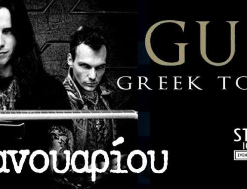 GUS GREEK TOUR