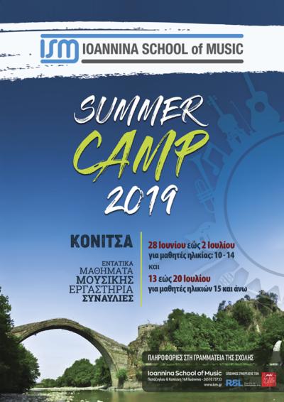 SUMMER CAMP 2019